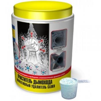 Очиститель дымохода Эффективный удалитель сажи Hansa (500 г.)