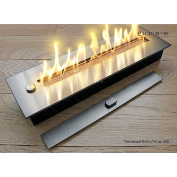 Биокамин Алаид Style 500 торговой марки Gloss Fire