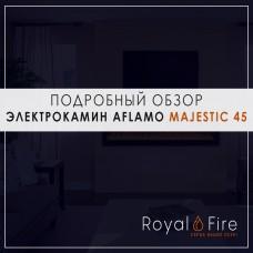 Обзор на электрокамин Aflamo Majestic 45