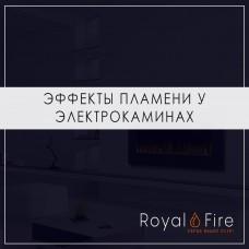 Эффекты пламени у электрокаминах